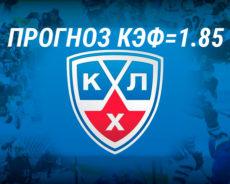 Прогноз матча КХЛ: ЦСКА – Металлург Магнитогорск 24 декабря 2019 года