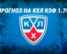 Прогноз матча КХЛ: Куньлунь – Динамо Минск 25 декабря 2019 года