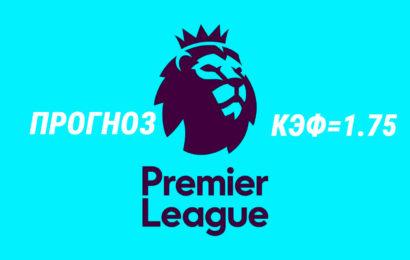 Прогноз матча: Манчестер Юнайтед – Эвертон 15 декабря 2019 года