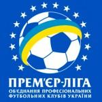 Украина. Премьер-лига